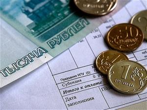 В январе 2015 года повышения платы за коммунальные услуги не будет
