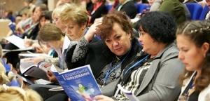 Тамбовская делегация обсуждает проблемы  дошкольного образования  на всероссийском съезде