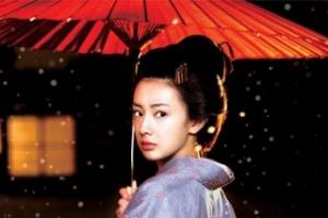 В Тамбове пройдет фестиваль японского кино