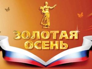 Мичуринский ВНИИ садоводства награжден двумя золотыми медалями