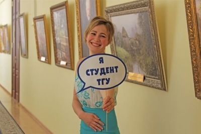 Тамбовские абитуриенты в этом году выбирают профессии врача, экономиста и юриста