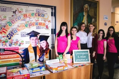 Более 300 тамбовских школьников посетили день открытых дверей в ТГУ