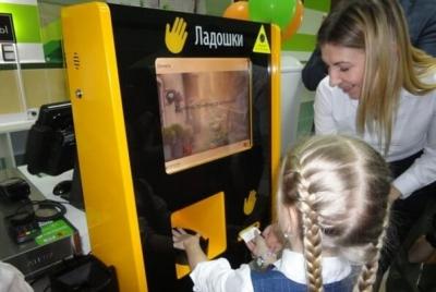 В тамбовской школе Сколково дети будут расплачиваться за обеды ладошкой