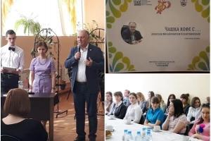 Глава Котовска принял участие в презентации книги, посвященной 50-летию факультета ТГУ