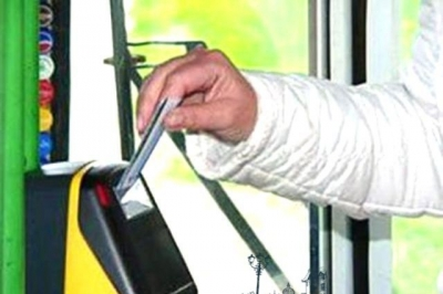В Воронеже разрабатываются электронные проездные билеты для пассажиров городского транспорта