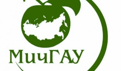 Сегодня Мичуринский государственный агроуниверситет празднует свой юбилей