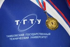 Научные проекты ТГТУ победили в конкурсе Министерства образования и науки РФ