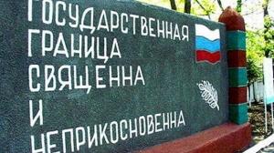 Для охраны границ в России хотят использовать искусственный интеллект