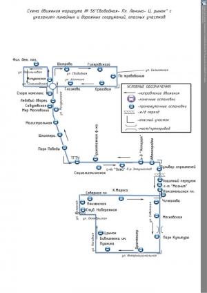Автобусы №56 и №57 будут заезжать в микрорайон Радужный