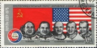 15 июля в истории России