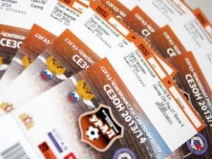 "Билеты на матч ""Тамбов"" - ""Зенит"" продают по 2 000 рублей"