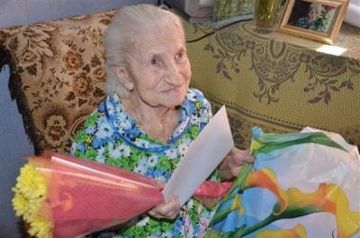 В Рассказово свой 95-летний юбилей отметила медсестра времен Великой Отечественной войны