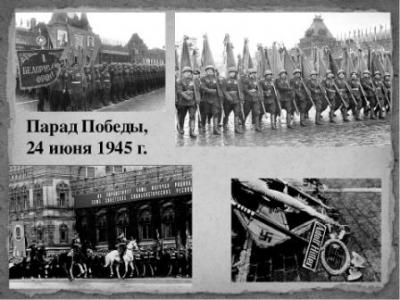 24 июня в истории России