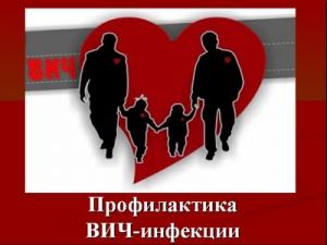 Александр Никитин поручил усилить профилактику ВИЧ-инфекции