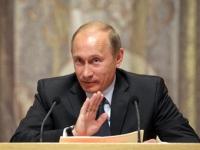 В Тамбове под руководством Владимира Путина прошло совещание по развитию животноводства в России