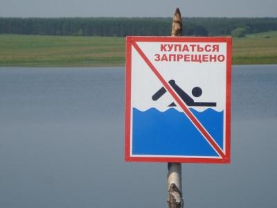 На десяти пляжах в Тамбовской области купаться запрещено
