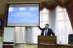 В ТГУ прошел Всероссийский конкурс студенческих научных работ