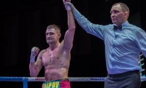 Мичуринский боксер-профессионал Артур Осипов завоевал титул чемпиона России в среднем весе