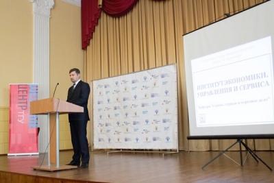 В ТГУ открыли тамбовский региональный центр молодежного туризма