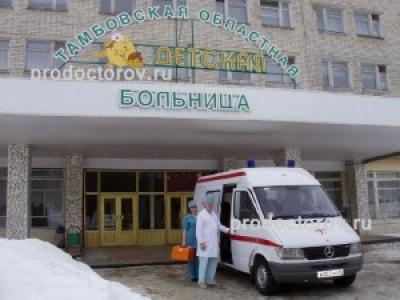 Областная детская клиническая больница стала лауреатом Всероссийской премии «Первые лица»