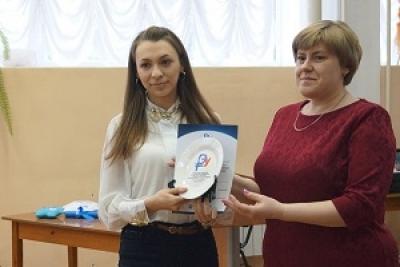 Студентка Президентской академии стала победительницей межвузовской конференции