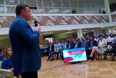 Александр Никитин поделился с предпринимателями формулой успеха