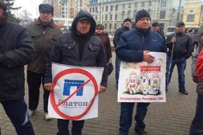 """В Тамбове триста водителей присоединились к всероссийской забастовке против """"Платона"""""""