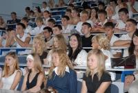 Тамбовские студенты будут учиться в именных аудиториях