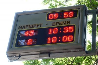 В Мичуринске на остановках появится информация о времени прибытия автобусов