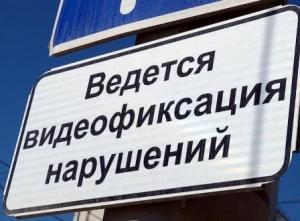 В Саратовской области не работают 60% камер фиксации ПДД
