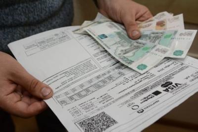 Что изменится для тамбовчан в платежке за ЖКХ с 1 июля