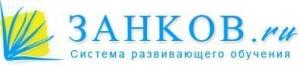 Тамбовские педагоги обратились с открытым письмом к министру образования в поддержку системы Занкова