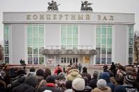 """В Тамбове прошёл митинг оппозиции """"За честные выборы"""""""