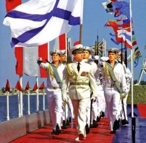 Сегодня - День Черноморского флота