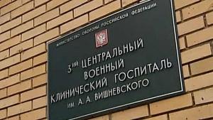 Пострадавших при взрыве на Тамбовском пороховом заводе будут лечить в Москве
