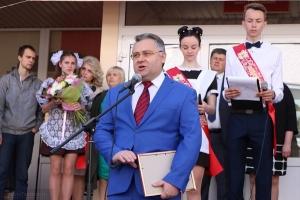 Выпускников державинской гимназии в Тамбове поздравил глава города