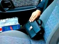Хотите, чтобы ваш автомобиль обокрали?