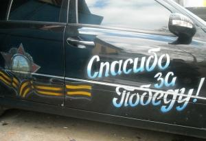 Студенты тамбовского технического университета собираются в «победный» автопробег