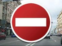 Предновогодняя ярмарка затруднит движение транспорта в Тамбове
