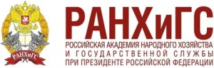 Курсы по управлению муниципальными и региональными проектами проходят в Тамбовском филиале РАНХиГС