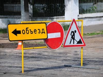 Тамбовчанин из-за нехватки денег украл дорожный знак и сдал его в металлолом