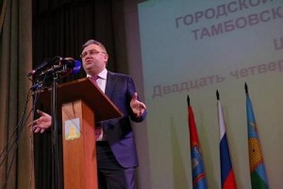 Новым главой Тамбова стал Сергей Чеботарев
