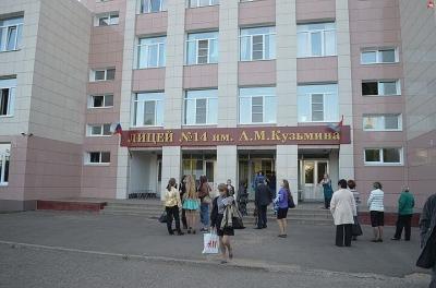 Тамбовские школы вошли в число лучших в России по профильным направлениям
