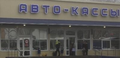 В Мичуринске открылся новый автовокзал