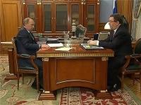 Олег Бетин встретился с премьер-министром Владимиром Путиным
