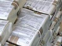 На Тамбовщине напечатаны все избирательные бюллетени